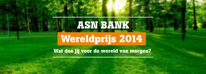 ASN Bank Wereldprijs 2014 hoofdbeeld