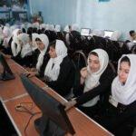 Afghaanse meisjes op de middelbare school. Foto van Graham Crouch, Flickr
