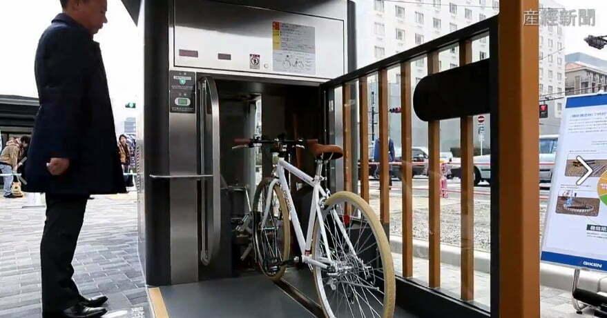 Filmpje: Fiets op avontuur in Japan