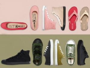 Ethletic schoenen zijn ook geschikt voor veganisten. Foto: Lotika