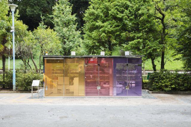 Deze vooruitstrevende Japanse toiletten zorgen voor meer gelijkheid
